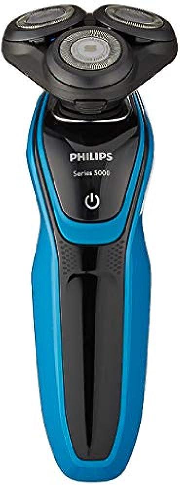 インポート前売富豪フィリップス 5000シリーズ メンズ 電気シェーバー 27枚刃 回転式 お風呂剃り & 丸洗い可 S5050/05