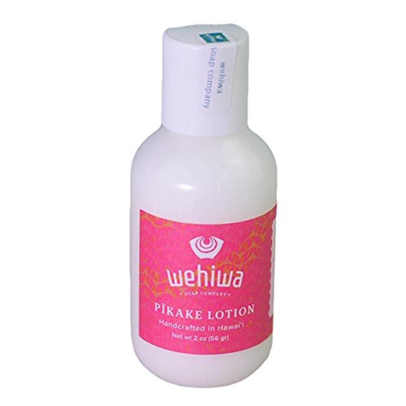 最適位置する汚物Wehiwa ヴェヒヴァ Cocoa Butter Lotion ココアバターローション ピカケ