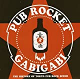 PUB ROCKET 1 ~GABIGABI~