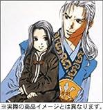 山田章博・十二国記 カレンダー2006 ([カレンダー])