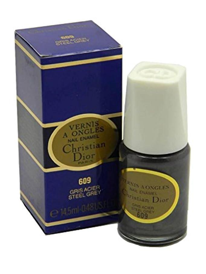 ボックス証人住所Dior Vernis A Ongles Nail Enamel Polish 609 Steel Grey(ディオール ヴェルニ ア オングル ネイルエナメル ポリッシュ 609 スティールグレイ) [並行輸入品]