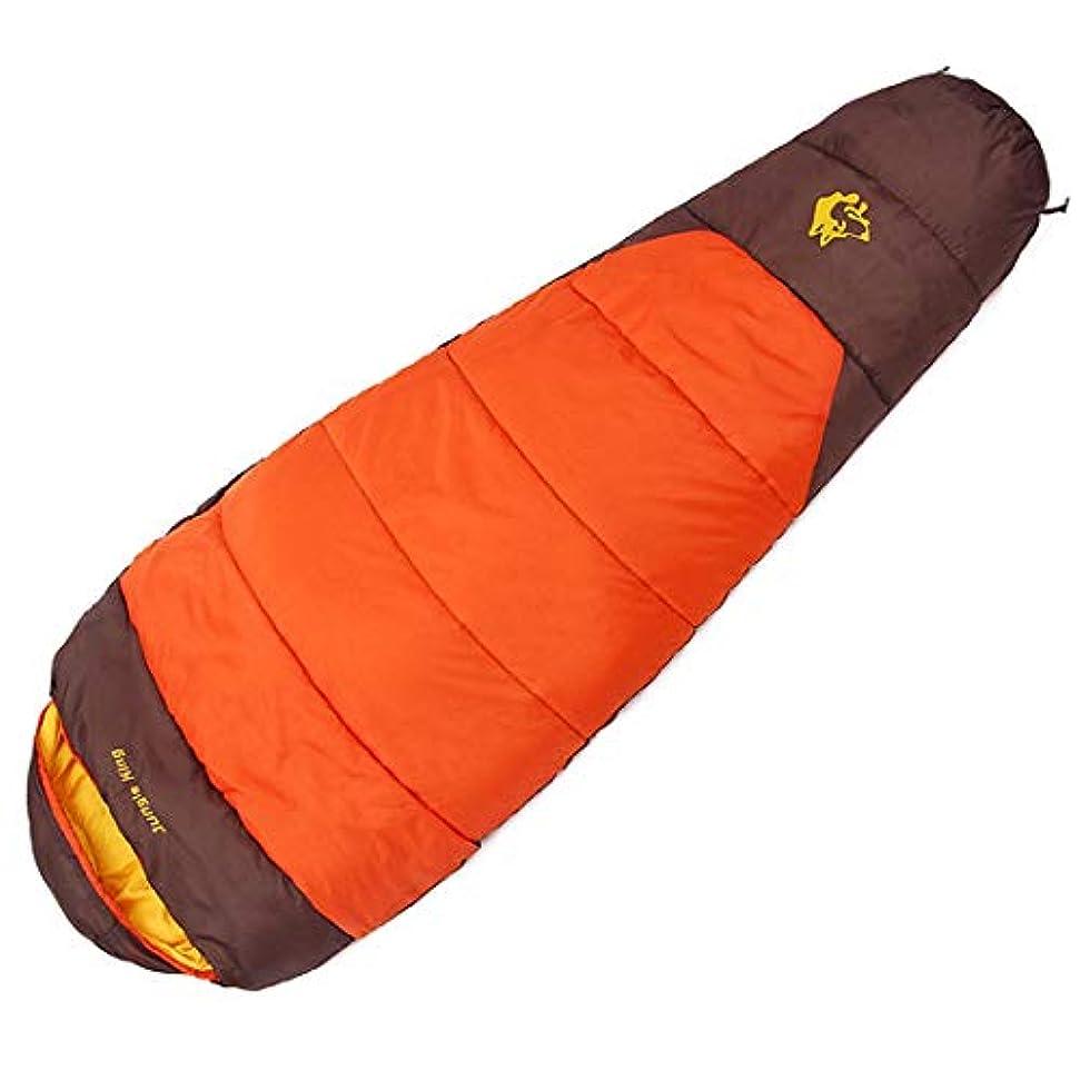 主婦一節推測Nekovan 寝袋快適な防水&洗濯可能なキャンプ、ハイキング用パーツ