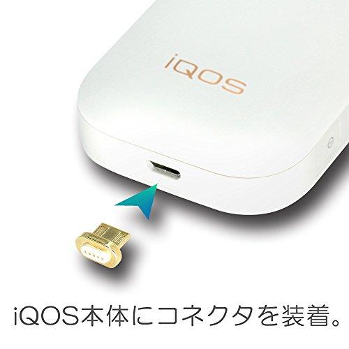 HKW iQOS マグネット 充電ケーブル microUSB 1.2m [ シルバー ]
