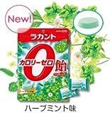 Amazon.co.jpラカント カロリーゼロ飴 ハーブミント味 12袋