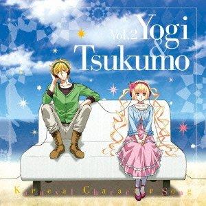 TVアニメ カーニヴァル キャラクターソング Vol.2の詳細を見る