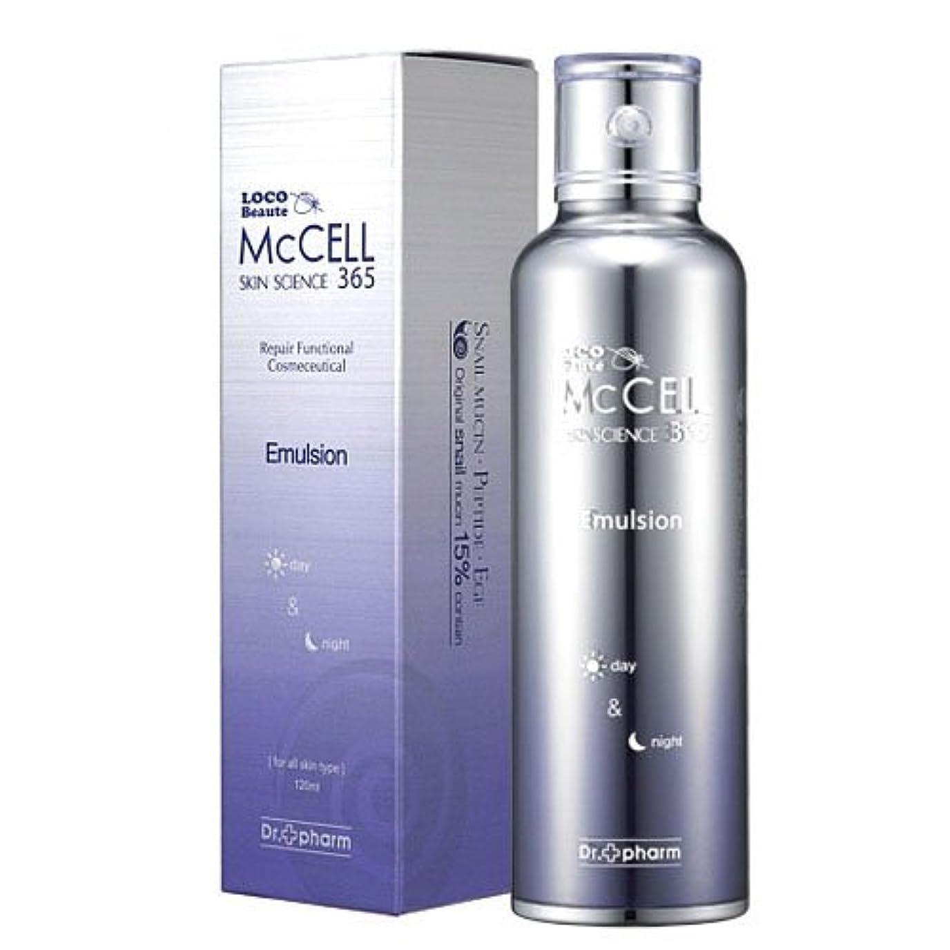 McCELL (マクセル) スキンサイエンス 365 アクア ホワイトニング スネイル エマルジョン 120ml