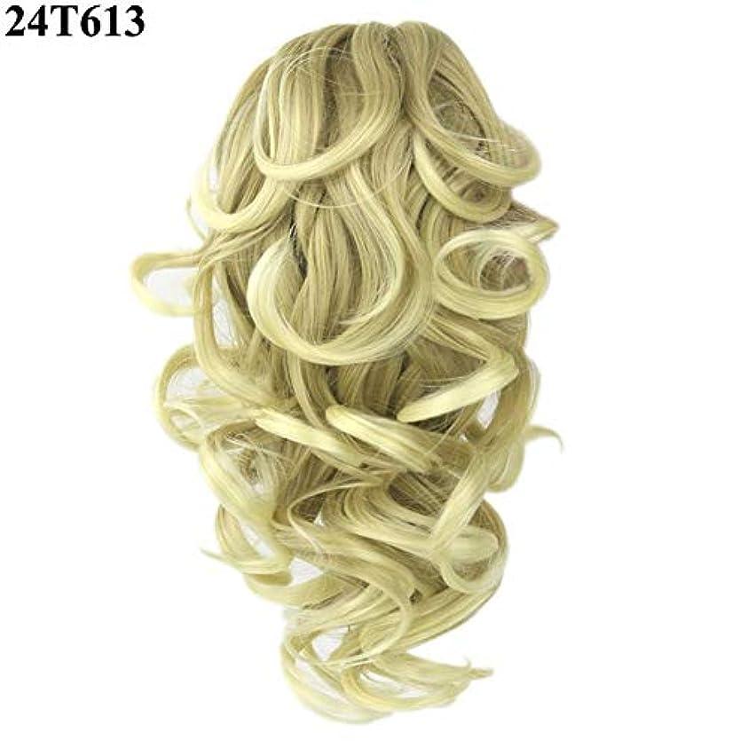 敏感なヒューズ可決slQinjiansav女性ウィッグ修理ツール女性長波状カーリーポニーテールウィッグ合成繊維髪の耐熱ヘアピース