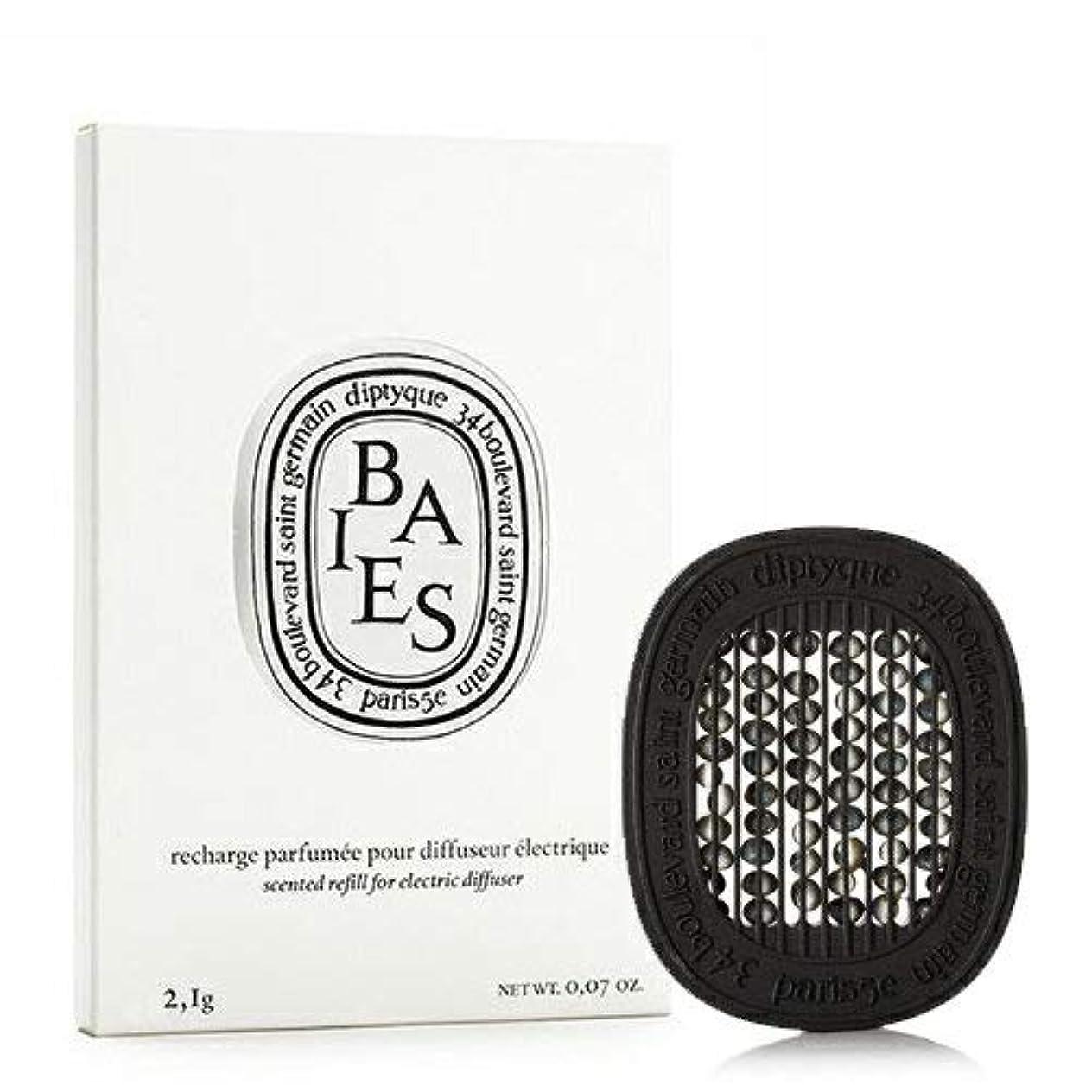 おなかがすいた安価なパトロンディプティック 香りのカプセル ベ 2.1g [diptycque 専用アロマディフューザー リフィル] [並行輸入品]