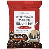 藤田珈琲 コーヒー屋さんの味わい仕上げドリップ モカ 20P×4袋