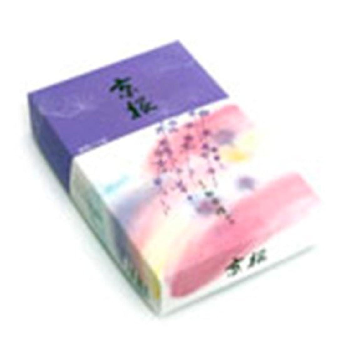 謙虚なホストスカルクShoyeido's Kyoto Cherry Blossoms Incense, 450 Sticks - Kyo-zakura, New, Free Shi