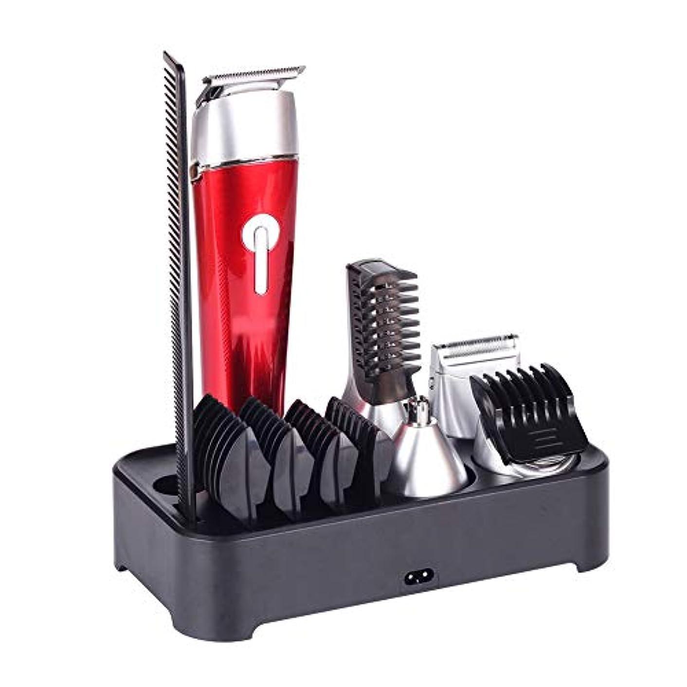 農業ワイプ冷蔵庫5-IN-1トラベルプロフェッショナルグルーミングキット、バリカン/シェーバー/脱毛器/鼻毛トリマー/角度ナイフ,赤