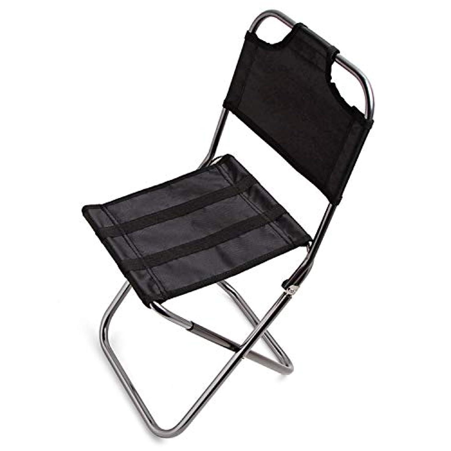 コンテンポラリーただ血屋外折りたたみ椅子、航空アルミニウム背もたれ椅子、電車のベンチの小さな馬、キャンプ/バーベキューの椅子