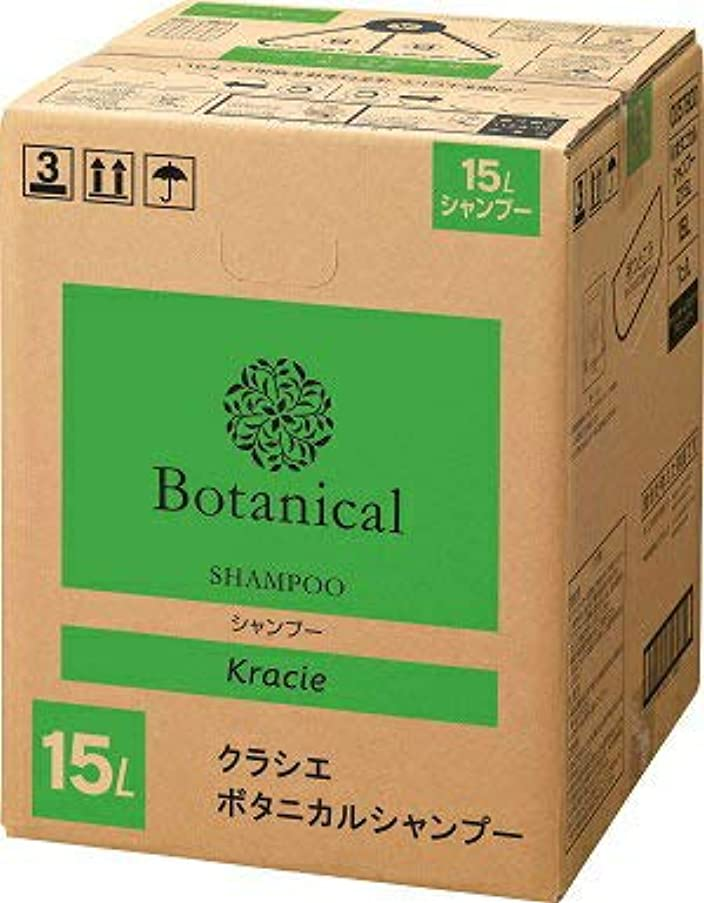 杖貫通失業者Kracie クラシエ Botanical ボタニカル シャンプー 15L 詰め替え 業務用