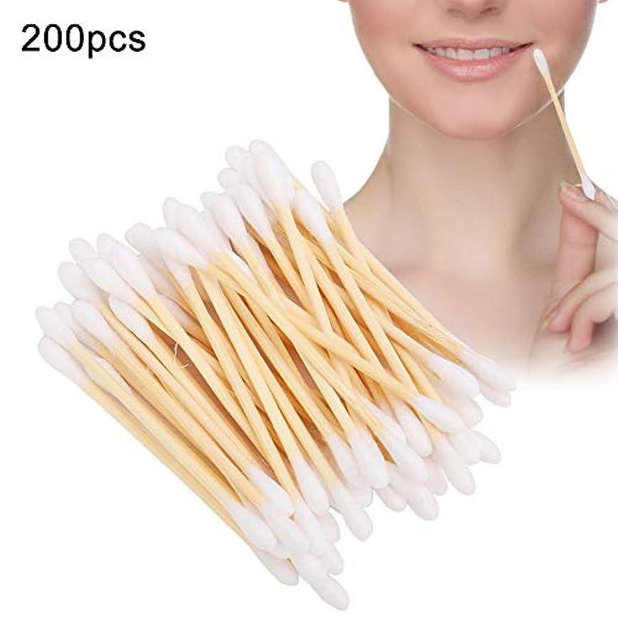 ビット現代不承認200Pcs二重ヘッド構造の綿棒綿棒、タケ木棒のクリーニング