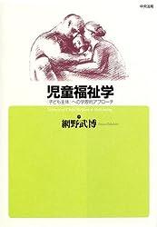 Amazon.co.jp: 網野 武博:作品一...
