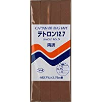CAPTAIN88 テトロン12.7 両折 巾12.7mmX2.75m巻 【COL-340】 CP4-340