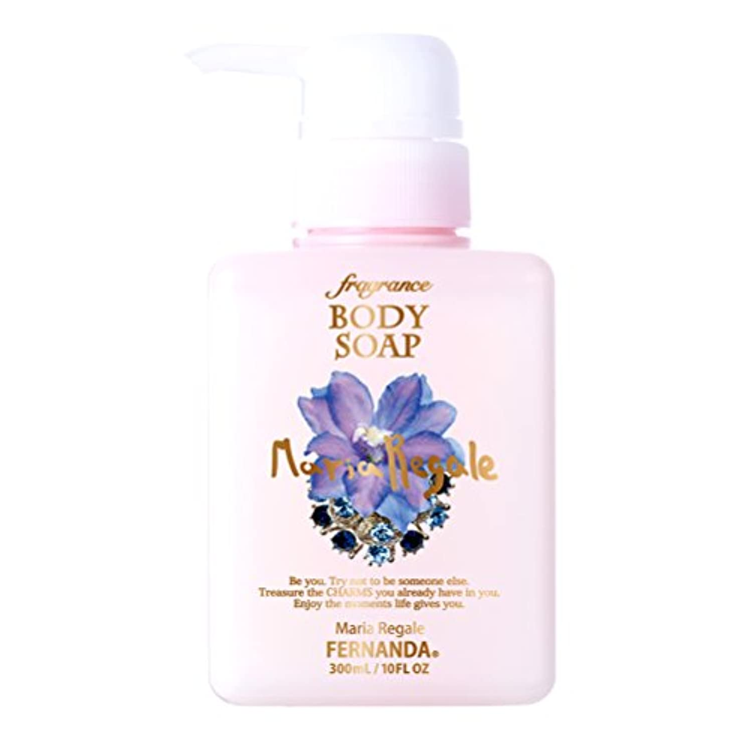 運搬動機付ける表面的なFERNANDA(フェルナンダ) Fragrance Body Soap Maria Regale (ボディソープ マリアリゲル) FJBS0003
