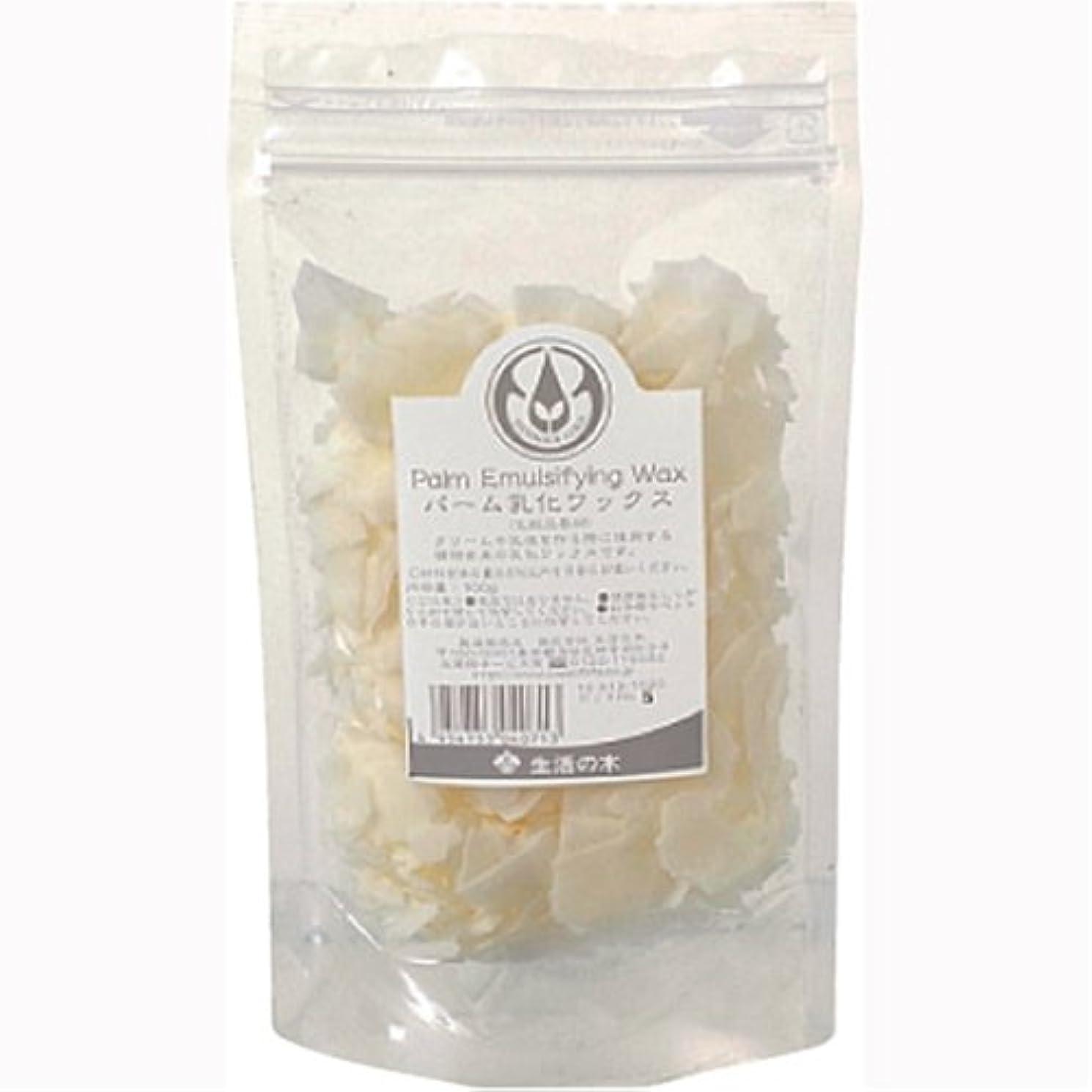 売るカウボーイトースト生活の木 パーム 乳化ワックス 100g