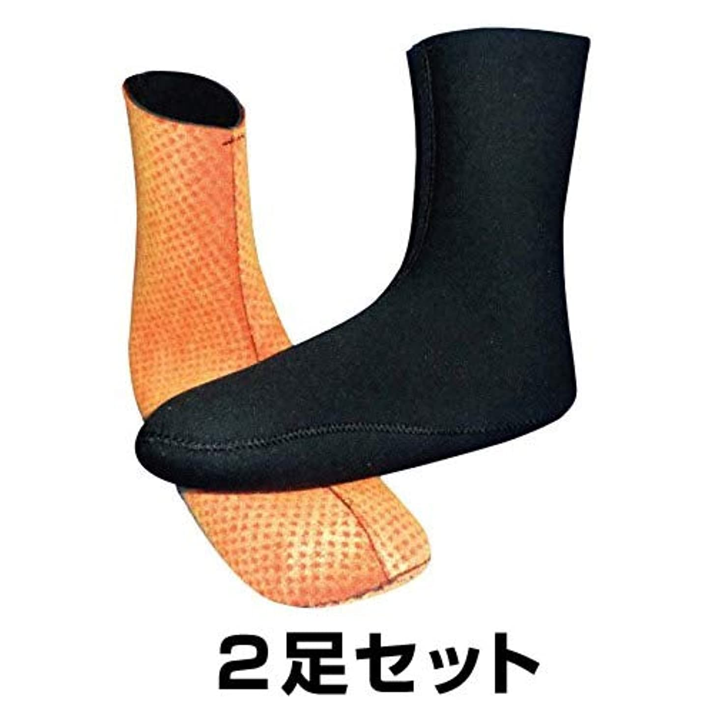 メンター嵐の通貨クロッツ あったかソックスM(25cm)【2足セット】