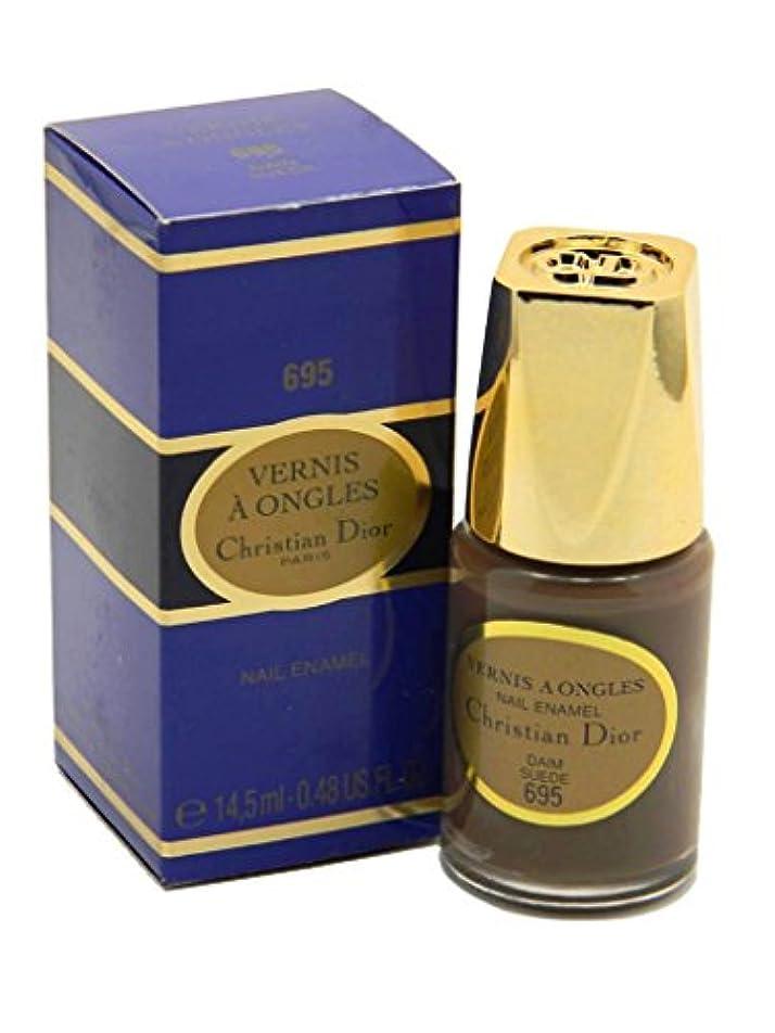 踏みつけ見出し常習的Dior Vernis A Ongles Nail Enamel Polish 695 Suede(ディオール ヴェルニ ア オングル ネイルエナメル ポリッシュ 695 スウェード) [並行輸入品]