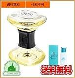 ディプティック 砂時計型ディフューザー フルールドランジェ《75mL》+クイーンローション120ml