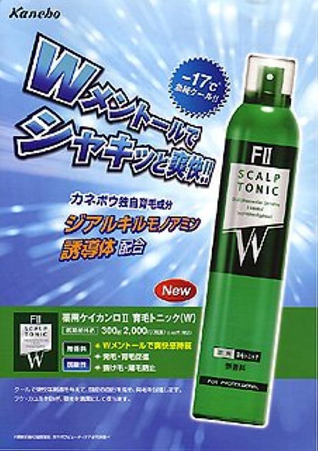 人道的せっかち四分円クラシエ ケイカンロF2 育毛トニック(W)  300g