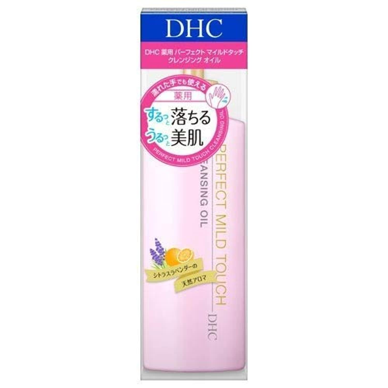 DHC 薬用パーフェクトマイルドタッチクレンジングオイル 195ml × 30個セット