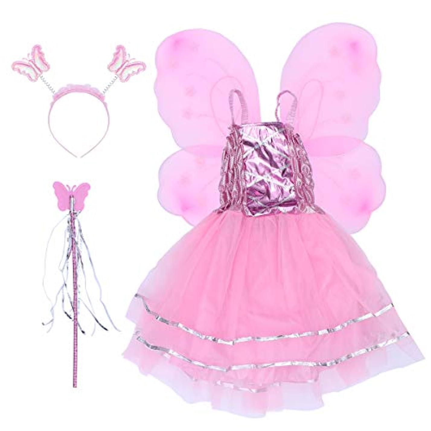 代数的誤解を招く検査官BESTOYARD 4本の女の子バタフライプリンセス妖精のコスチュームセットバタフライウィング、ワンド、ヘッドバンドとツツードレス(ピンク)