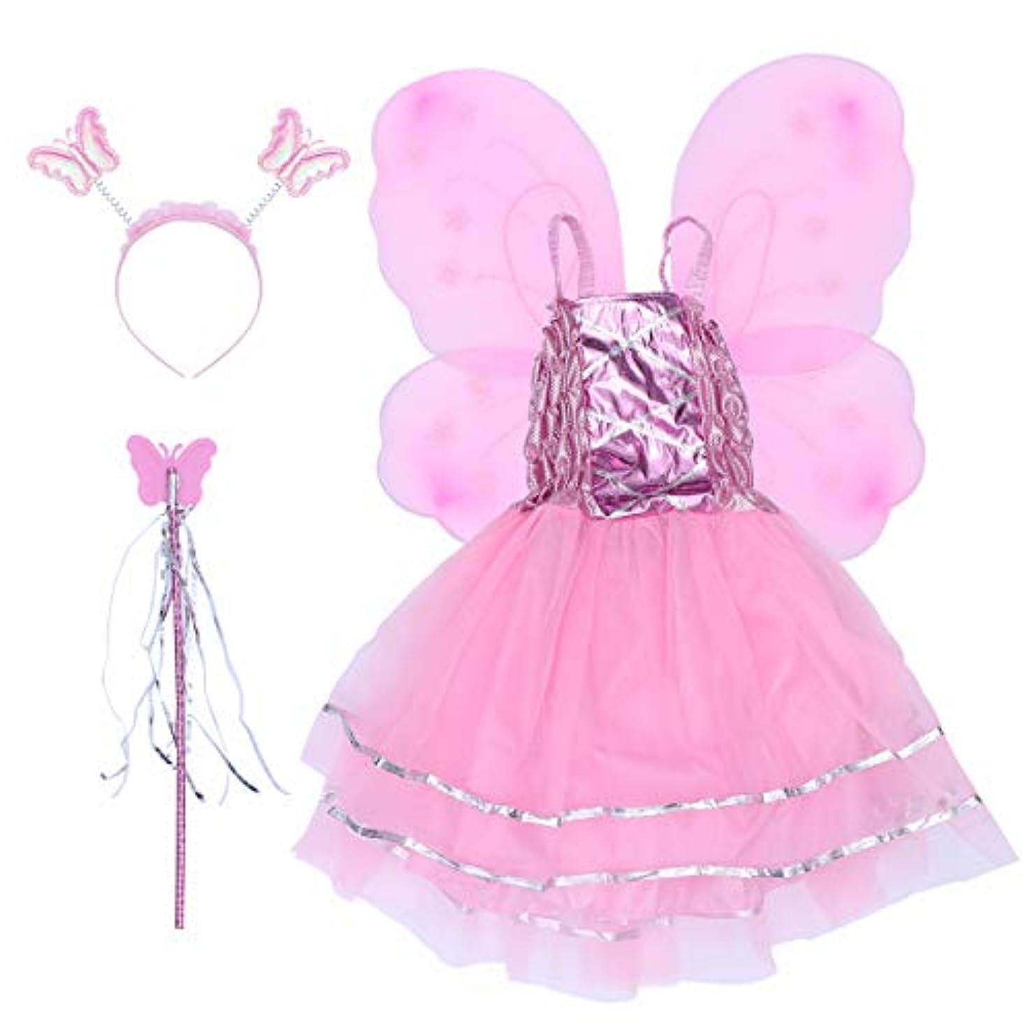 レンド圧力口実BESTOYARD 4本の女の子バタフライプリンセス妖精のコスチュームセットバタフライウィング、ワンド、ヘッドバンドとツツードレス(ピンク)