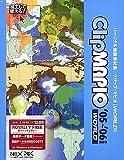 Clip MAPIO WORLD '05~'06年度版
