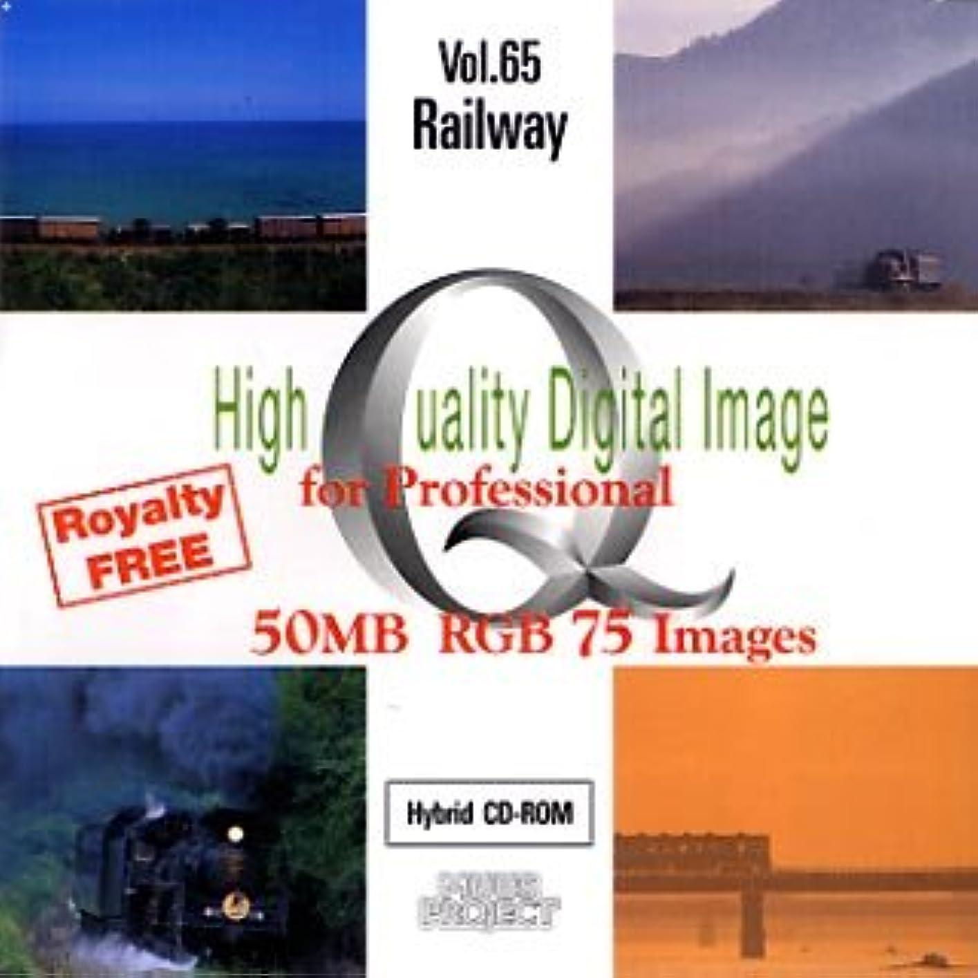 保証まっすぐピアースHigh Quality Digital Image for Professional Vol.65 Railway
