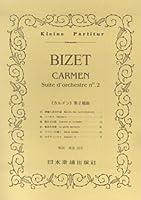 No.182 ビゼー/カルメン 第2組曲 (Kleine Partitur)