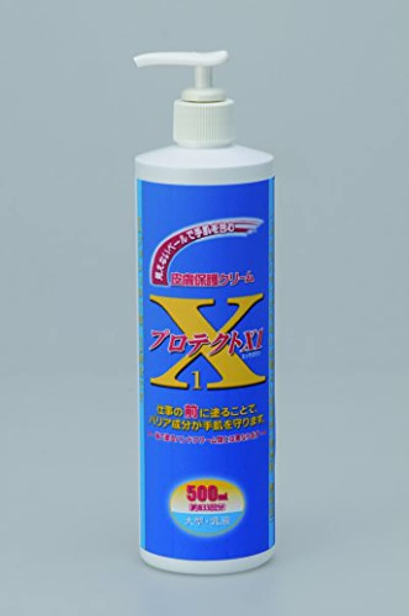 なぞらえるコイル子孫皮膚保護クリーム プロテクトX1 500ml