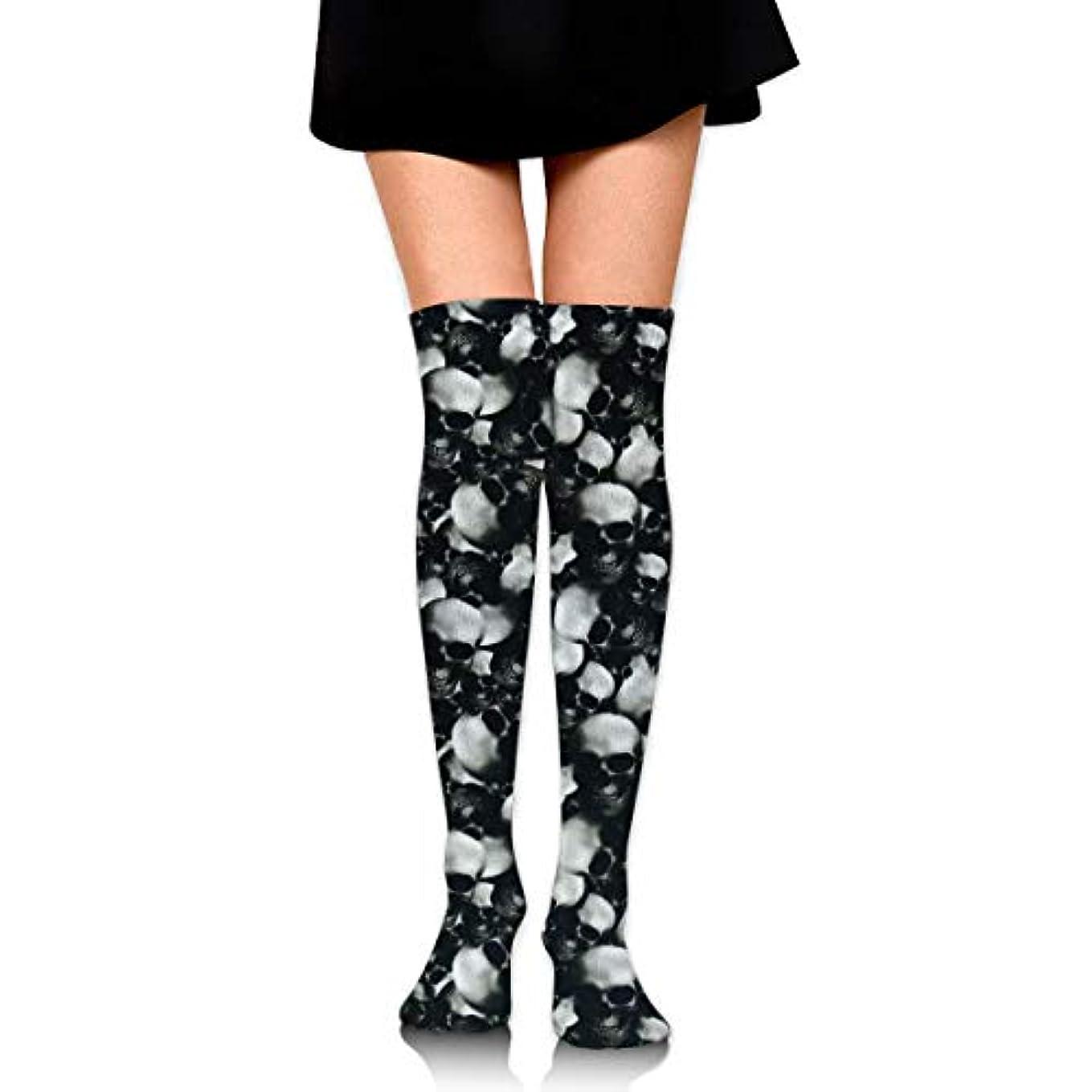 勇敢な赤外線レースMKLOS 通気性 圧縮ソックス Breathable Extra Long Cotton Mid Thigh High Black Camo Seamless Skull Exotic Psychedelic Print...