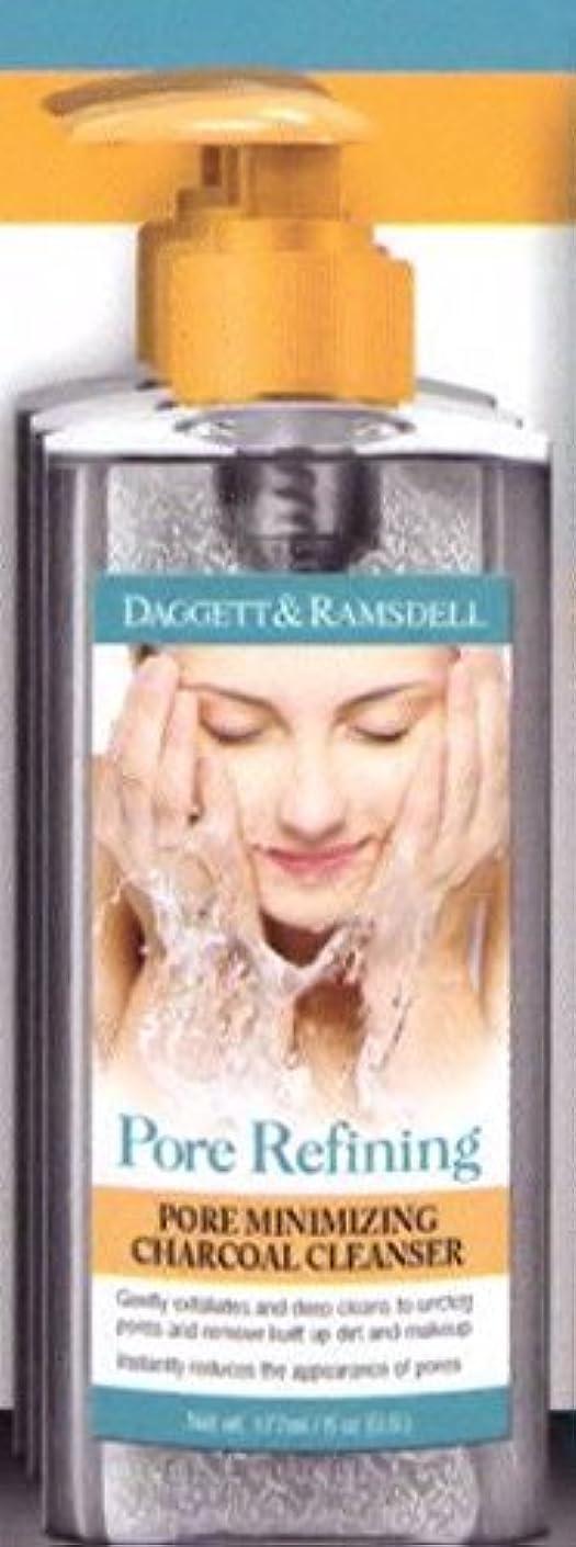 トーンコンパニオン台無しにDaggett & Ramsdell ポアリファイニングポアミニマイズチャコールクレンザー170g(2パック)