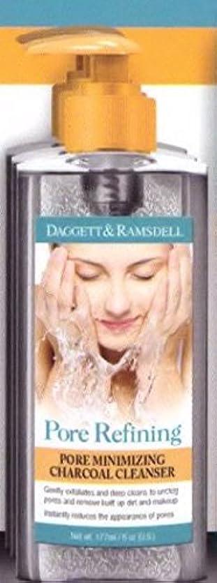 全く発明する低下Daggett & Ramsdell ポアリファイニングポアミニマイズチャコールクレンザー170g(4パック)