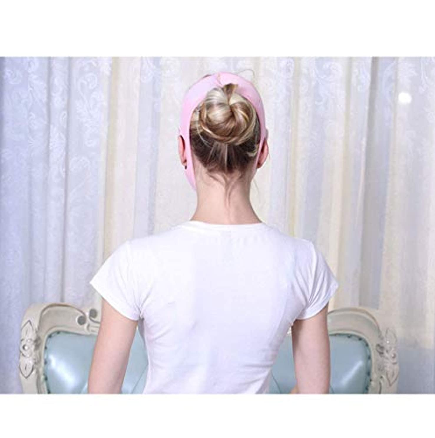 打撃逸脱反響する薄型フェイスベルト、V字絆創膏ダブルマスクあご取り法用マスクリフティングファーミングスリーピングマスク(カラー:ホワイト),ピンク