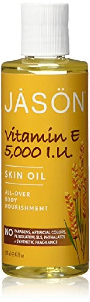 パテ大統領悲惨Jason Natural Products Vitamin E Oil 5000 I.U. 120 ml (並行輸入品)