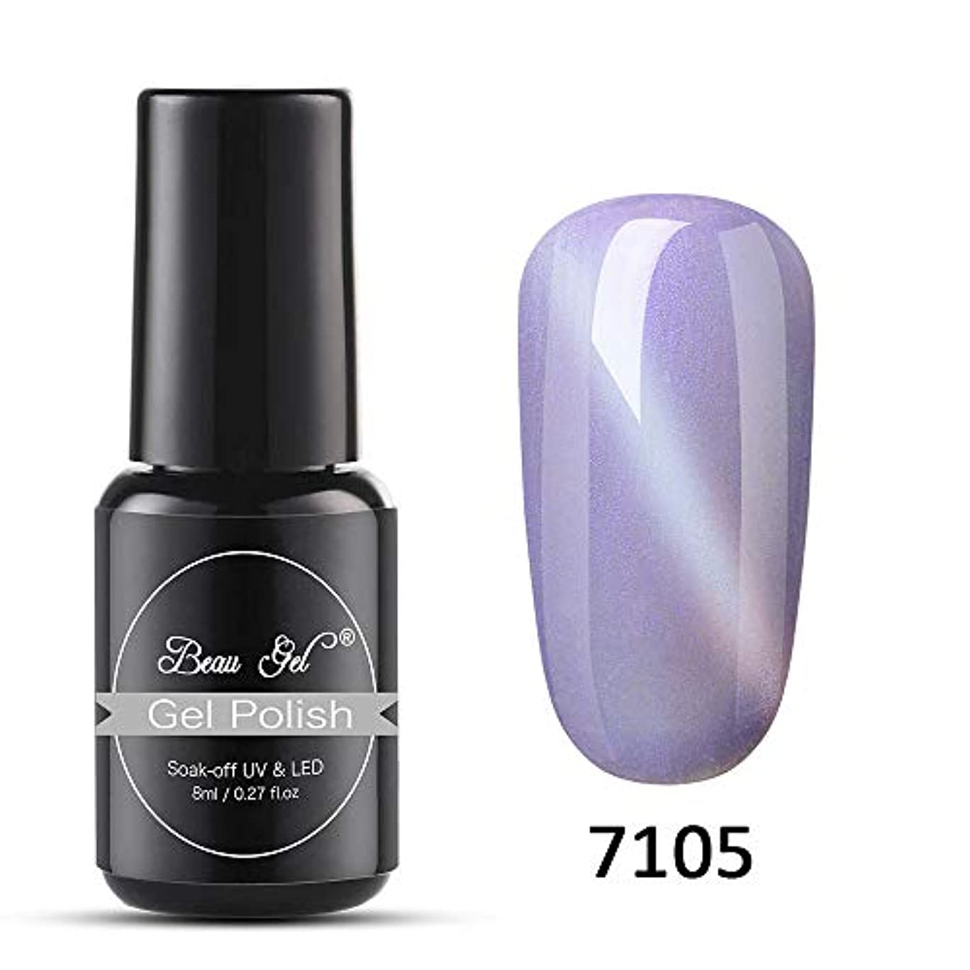 大きさ虚弱合体Beau gel ジェルネイル カラージェル 貝殻猫目系 猫目ジェル 貝殻猫目 模様を作れる 1色入り 8ml-7105