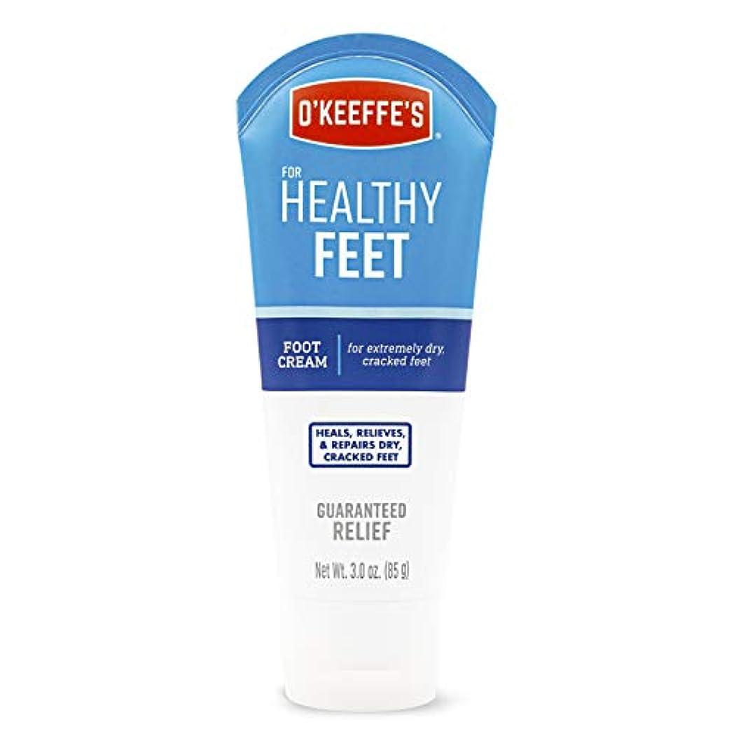 展開する医薬リスナーオキーフス ワーキングフィートクリーム チューブ  85g 1点 (並行輸入品) O'Keeffe's Working Feet Tube Cream 3oz