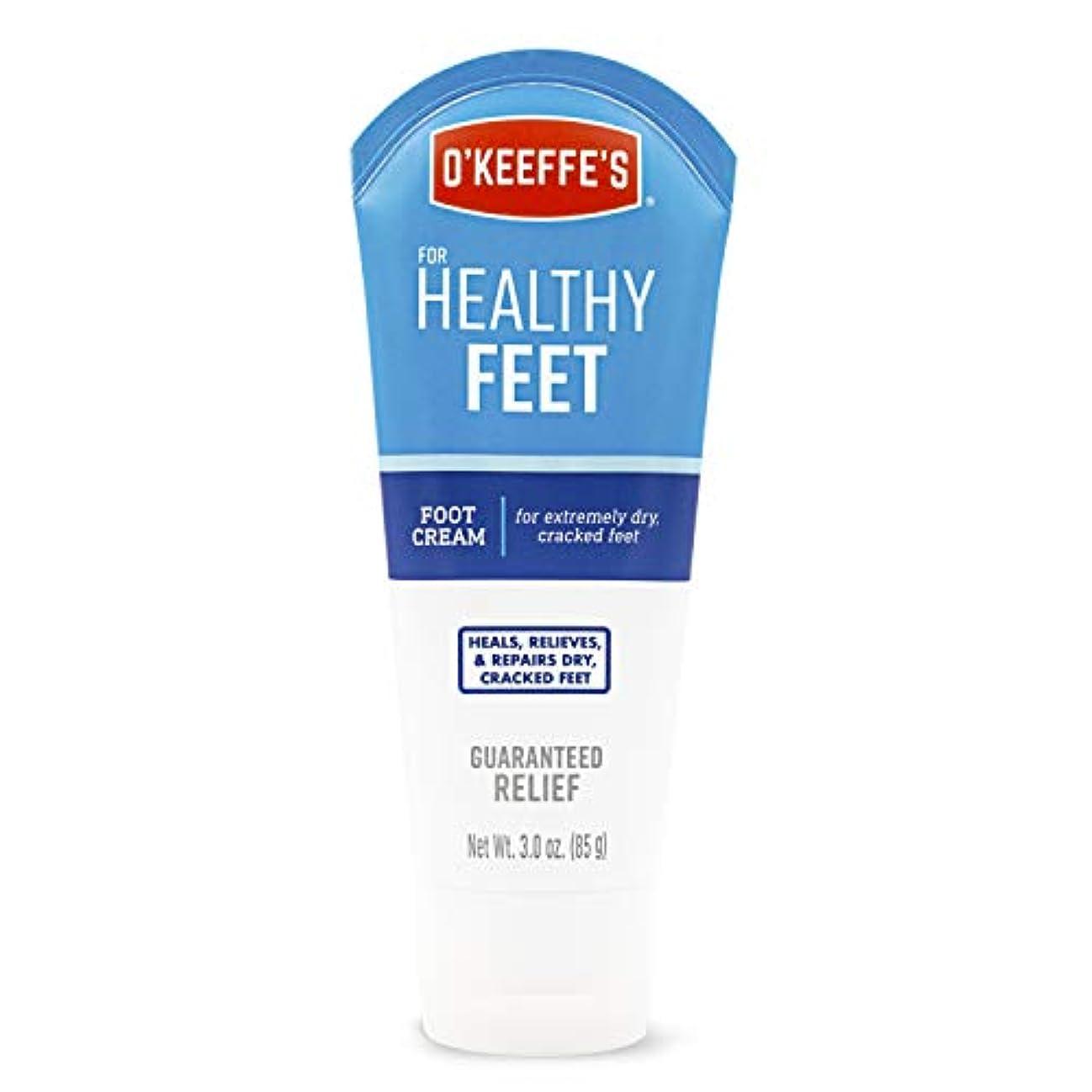 ビートアパート長さオキーフス ワーキングフィートクリーム チューブ  85g 1点 (並行輸入品) O'Keeffe's Working Feet Tube Cream 3oz