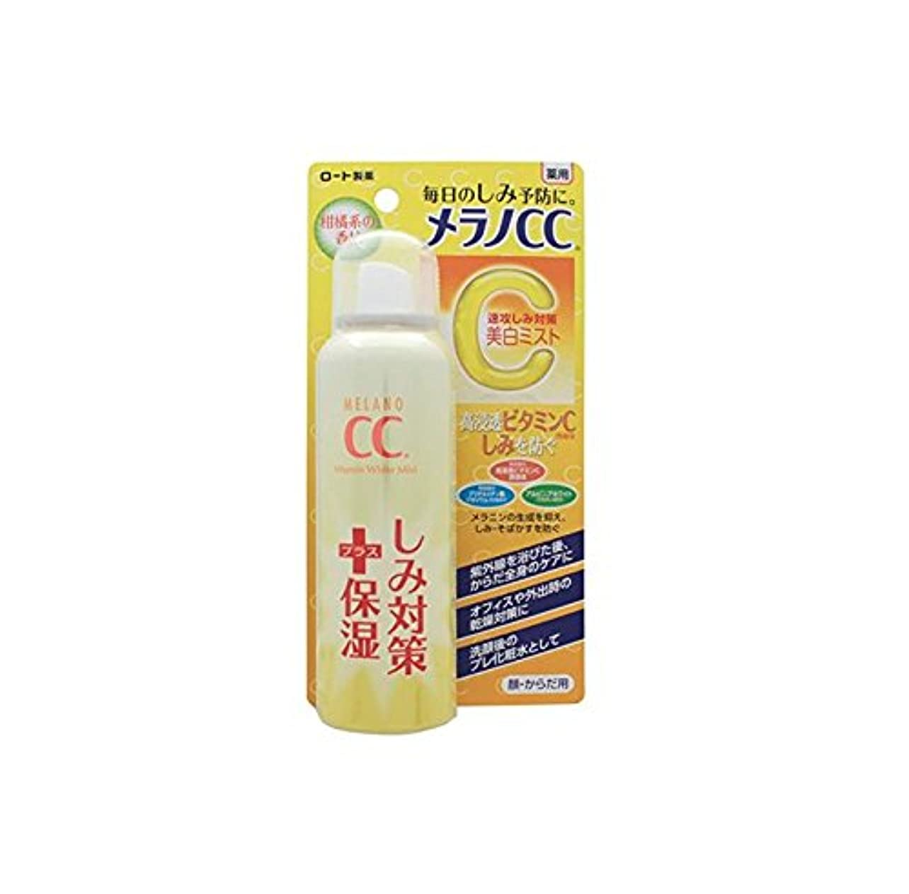 唯一政治のれんメラノCC 薬用しみ対策 美白ミスト化粧水 100g【医薬部外品】