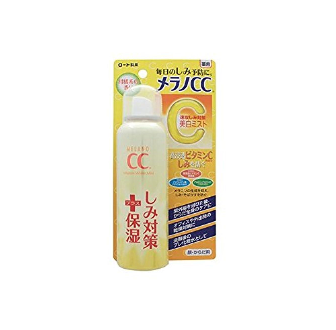 フォーマルオーバーラン反映するメラノCC 薬用しみ対策 美白ミスト化粧水 100g【医薬部外品】