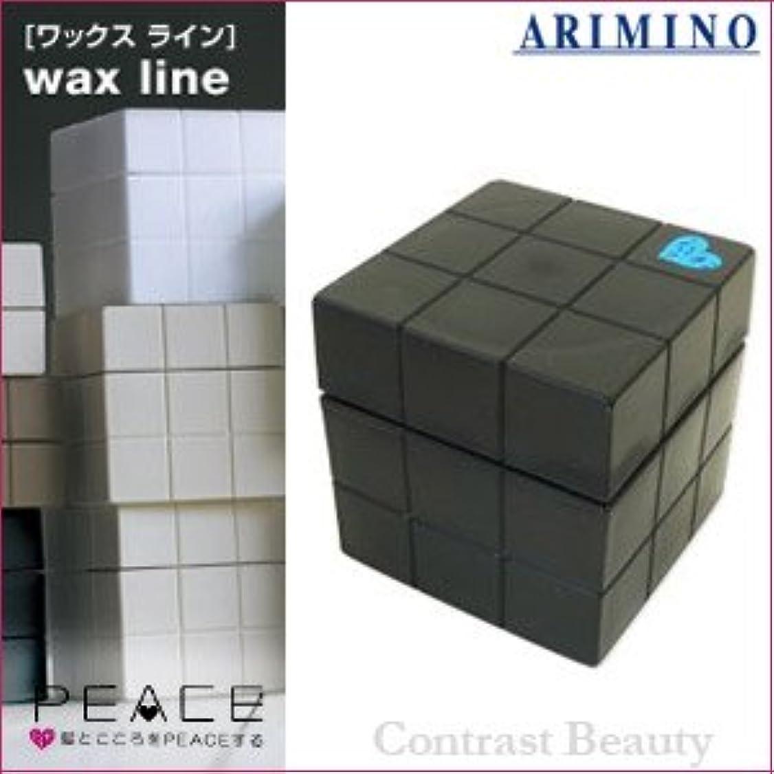 のため数うなずく【X4個セット】 アリミノ ピース プロデザインシリーズ フリーズキープワックス ブラック 80g