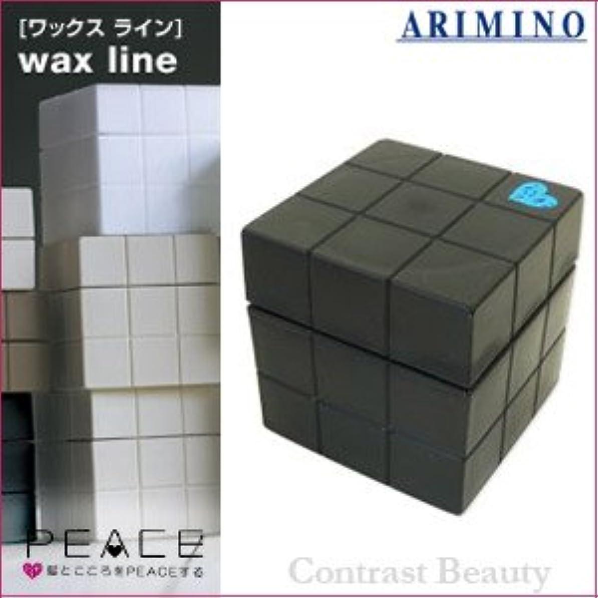 リボン驚かす豪華な【X4個セット】 アリミノ ピース プロデザインシリーズ フリーズキープワックス ブラック 80g