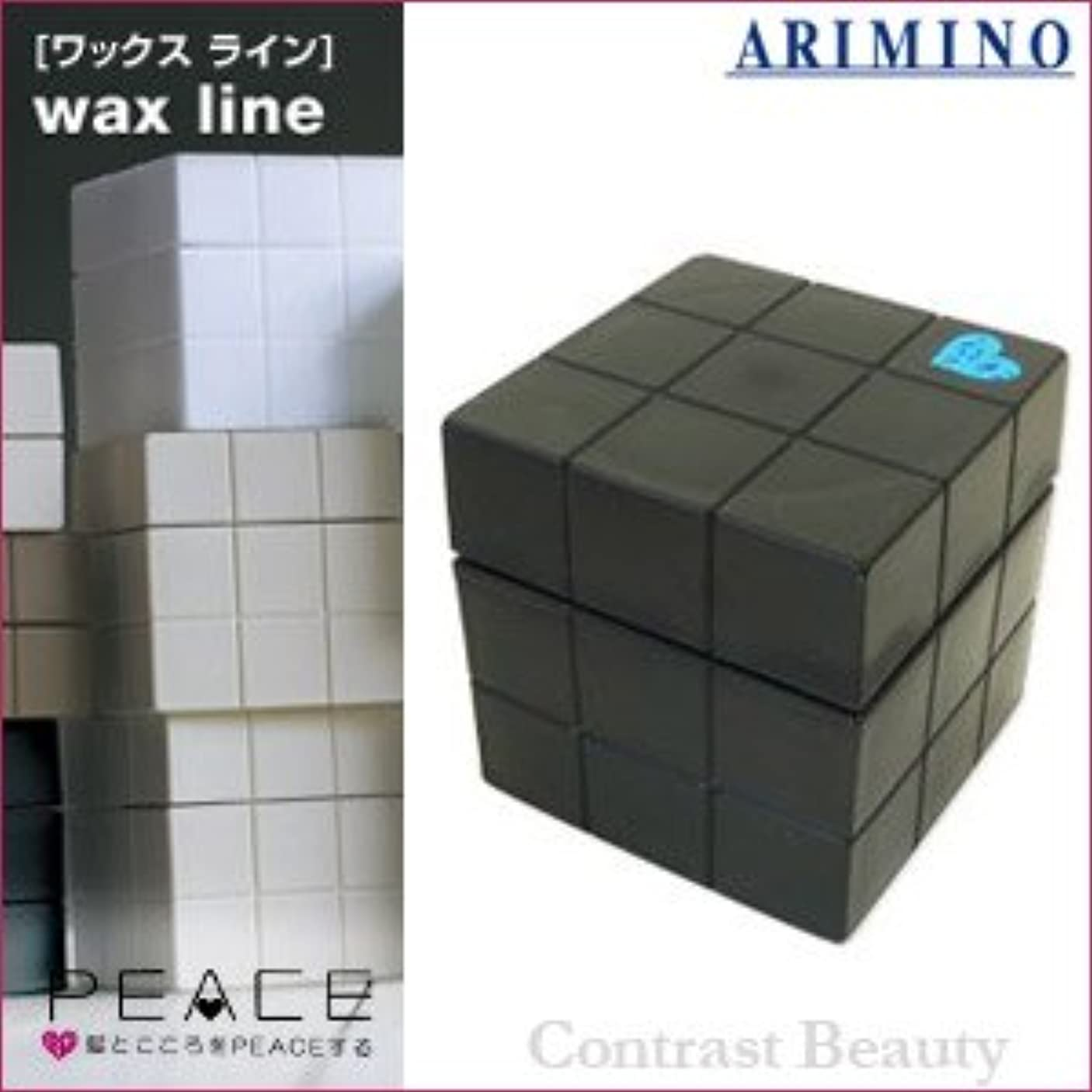 最高地元報告書【X4個セット】 アリミノ ピース プロデザインシリーズ フリーズキープワックス ブラック 80g