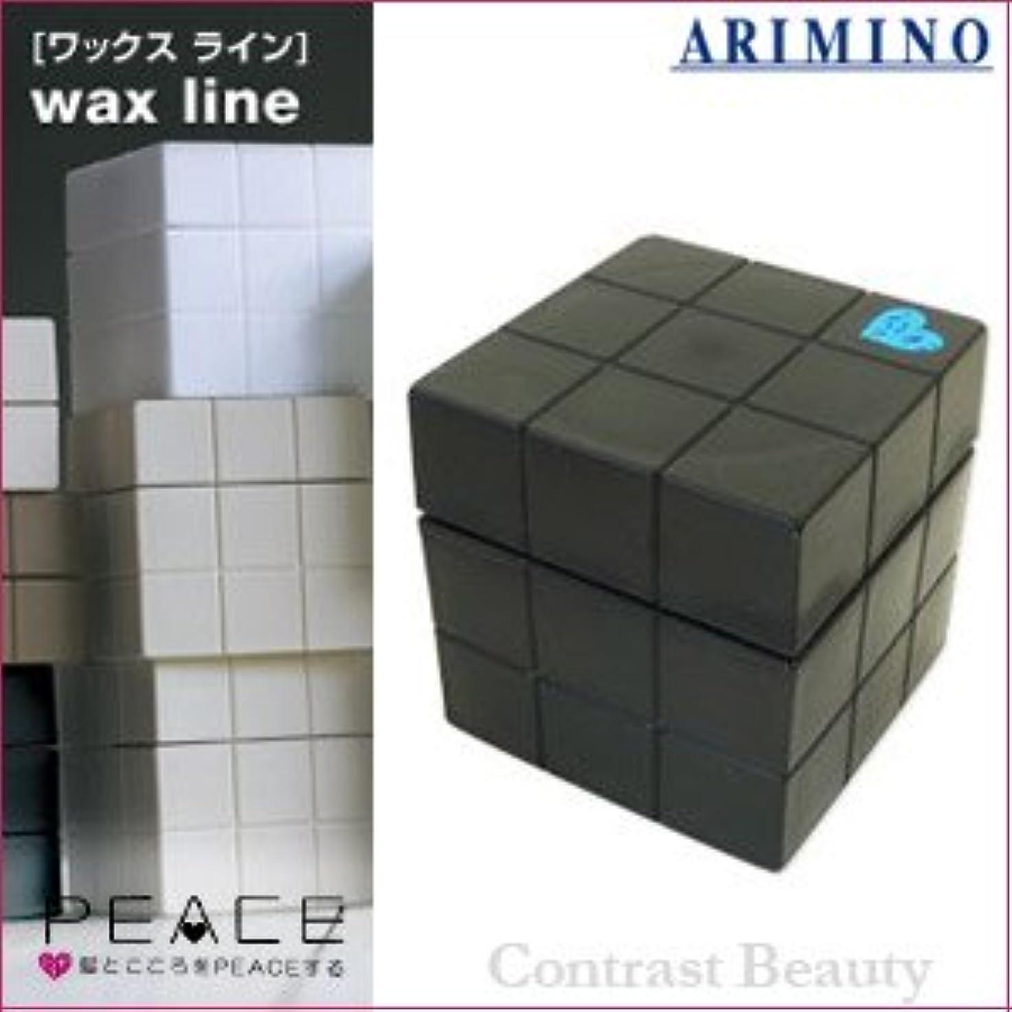 ミニ韻邪悪な【X4個セット】 アリミノ ピース プロデザインシリーズ フリーズキープワックス ブラック 80g