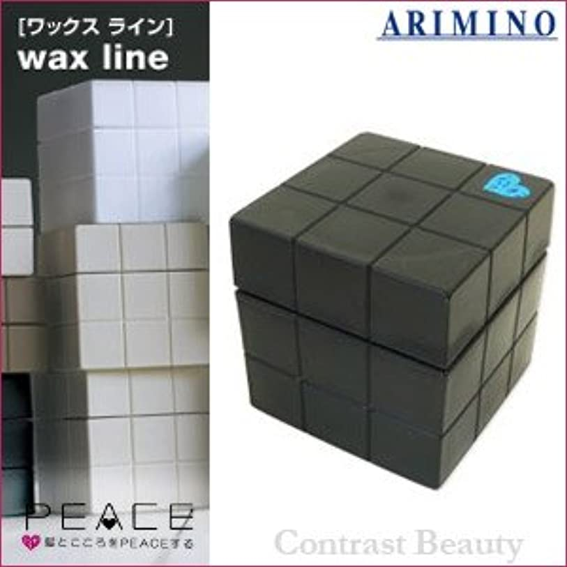 九コンプリート静かに【X4個セット】 アリミノ ピース プロデザインシリーズ フリーズキープワックス ブラック 80g