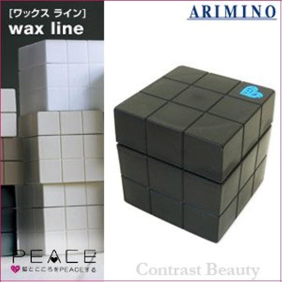 花婿分析的長さ【X4個セット】 アリミノ ピース プロデザインシリーズ フリーズキープワックス ブラック 80g