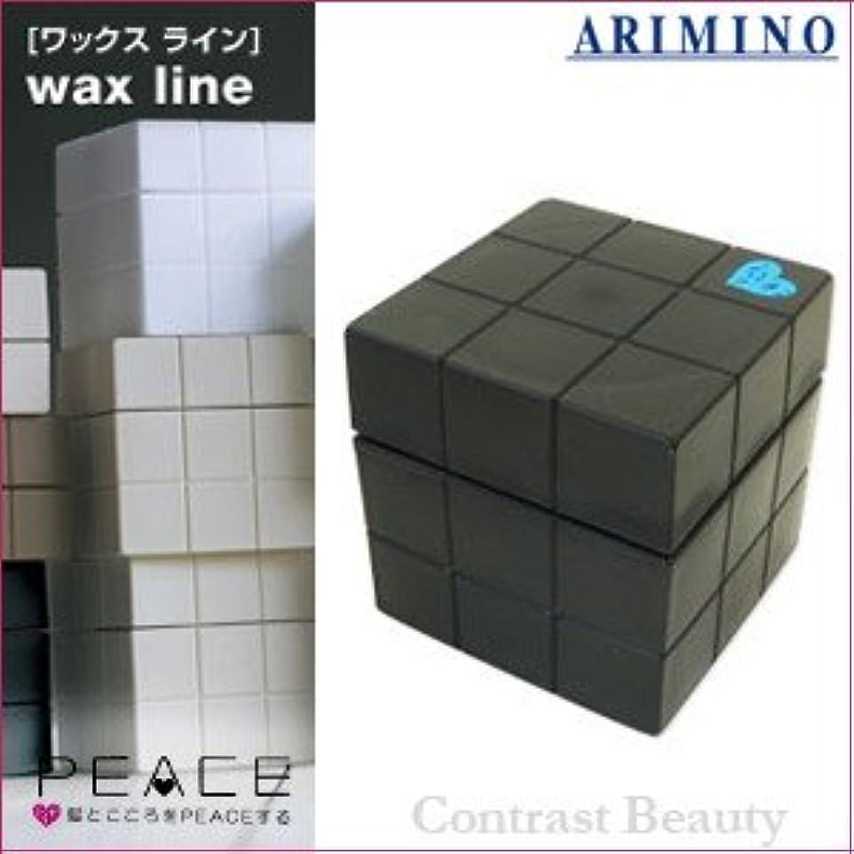 ボックス四半期文房具【X4個セット】 アリミノ ピース プロデザインシリーズ フリーズキープワックス ブラック 80g